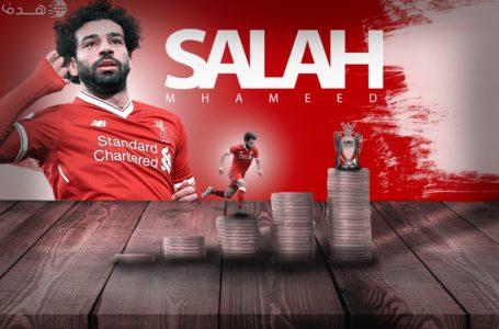 صحيفة: محمد صلاح يرغب في الرحيل عن ليفربول الصيف المقبل
