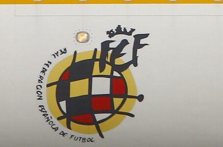 الاتحاد الملكي الإسباني يحدد الأربعاء المقبل موعداً لمباراة ديبورتيفو وفوينلابرادا